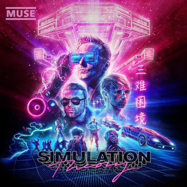 Simulation Theory - out November 9th